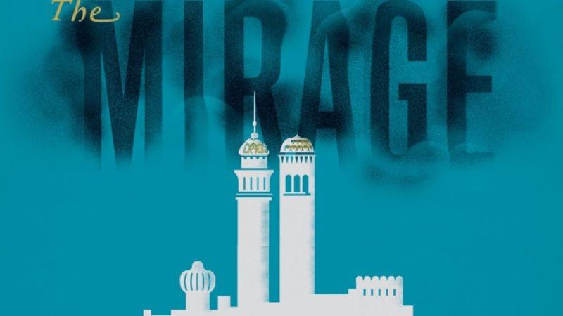 Illustration for article titled Matt Ruff:The Mirage
