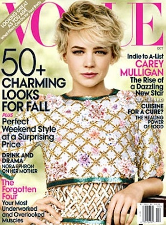 Illustration for article titled Carey Mulligan Famous Enough For Vogue, But Not Glee
