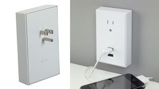 Illustration for article titled The RCA USB Wall Plate Charger Adds USB Ports to Your Wall Outlets, No Wiring Required