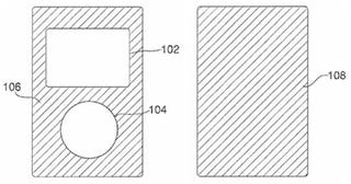 Illustration for article titled Apple Patents: iPods Get Solar, Gestures Get Funky