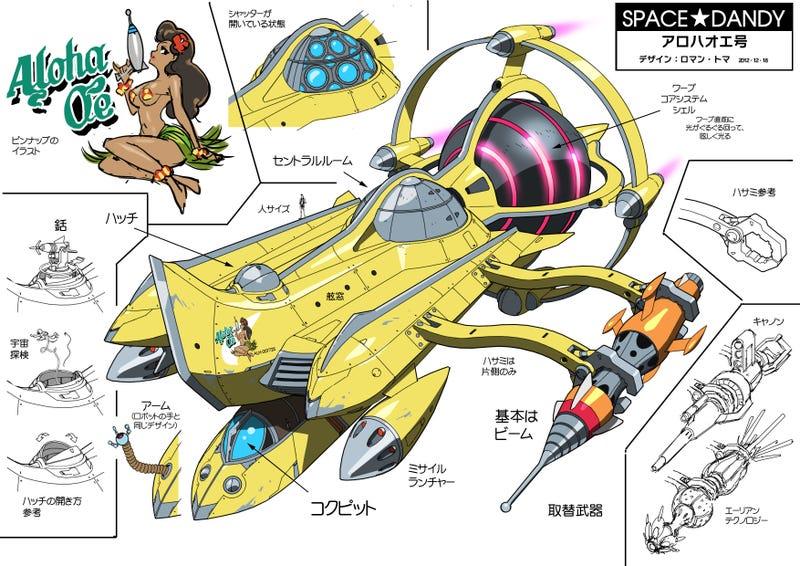 Space Dandy, (2014) © 2014 Bones / Project Space Dandy