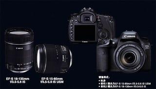 Illustration for article titled Canon EOS 7D Specs Leak: More Megapixels!