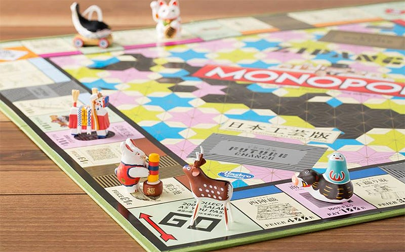 Illustration for article titled The Most Beautiful Version of Monopoly Yet Celebrates Japanese Arts and Crafts