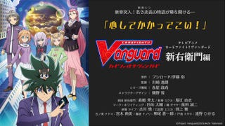 Illustration for article titled Cardfight!! Vanguard: Shineemon Arc anime announced!