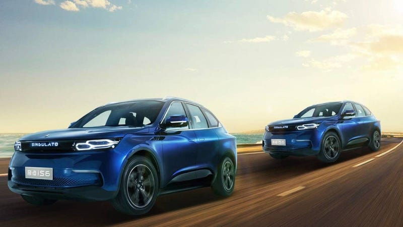 Illustration for article titled These are real press photos from a real (Chinese) car company.