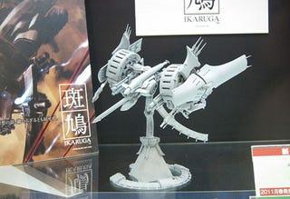 Illustration for article titled An Ikaruga Model Kit? Oh My...