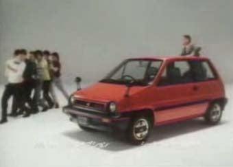 Illustration for article titled Honda Honda Honda Honda! Madness Goes JDM To Pitch The '83 City