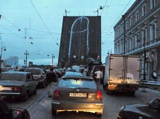 Illustration for article titled Russian Drawbridge Defaced With Giant Penis
