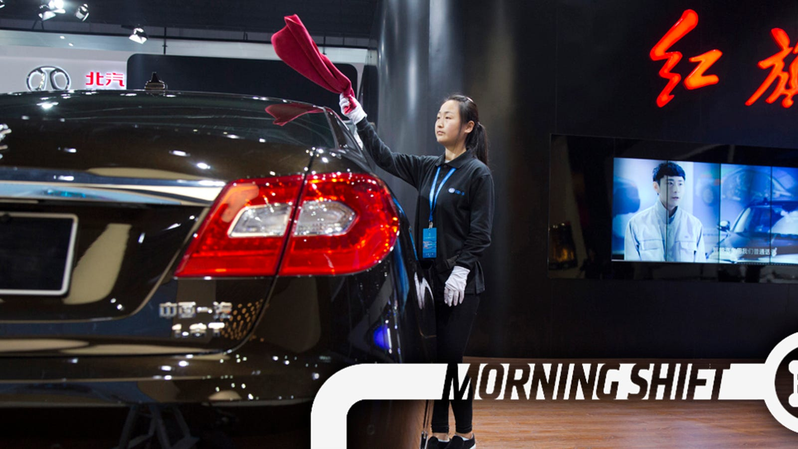 Car Sales Bounce Back From Sandy: China's Auto Sales Bounce Back (Kind Of) After Tax Cuts