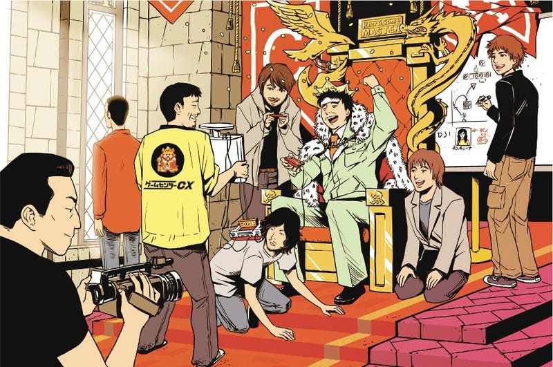 Illustration for article titled Game Center CX is the Spirit of Gaming Distilled