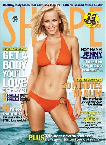 "Illustration for article titled Jenny McCarthy's Shape Cover: ""A Crap Load Of Airbrushing"""
