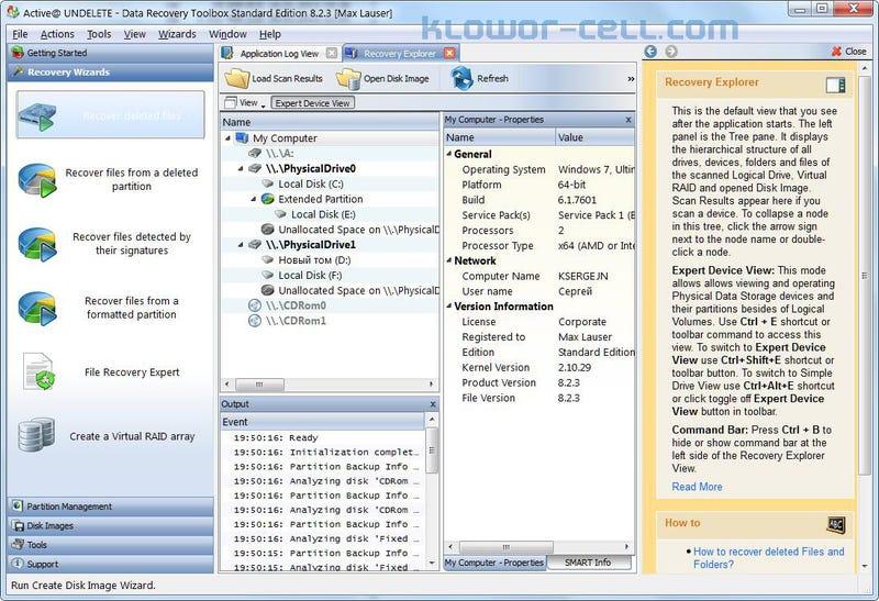 filecure serial key free download