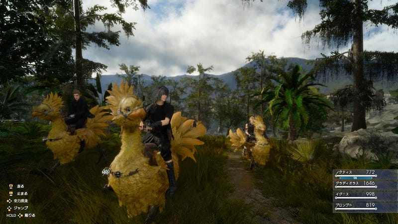 Illustration for article titled Final Fantasy XV Needs To Chill With The Marketing Dripfeed