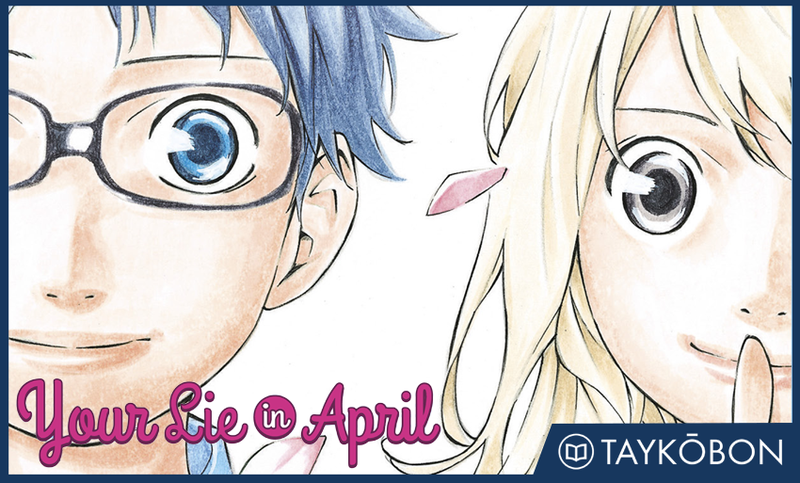 Illustration for article titled Your Lie in April Vol. 1 - Manga Review