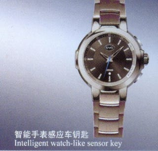 Illustration for article titled Chinese Automaker Reveals Keyless Entry Wristwatch For When It's Time To Drive