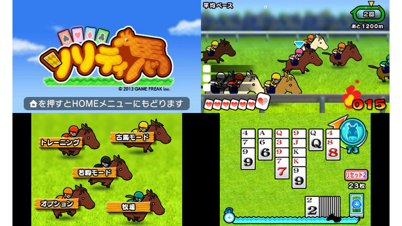 Illustration for article titled Pokémon Developer's New Game Crosses Horse Racing and... Solitaire