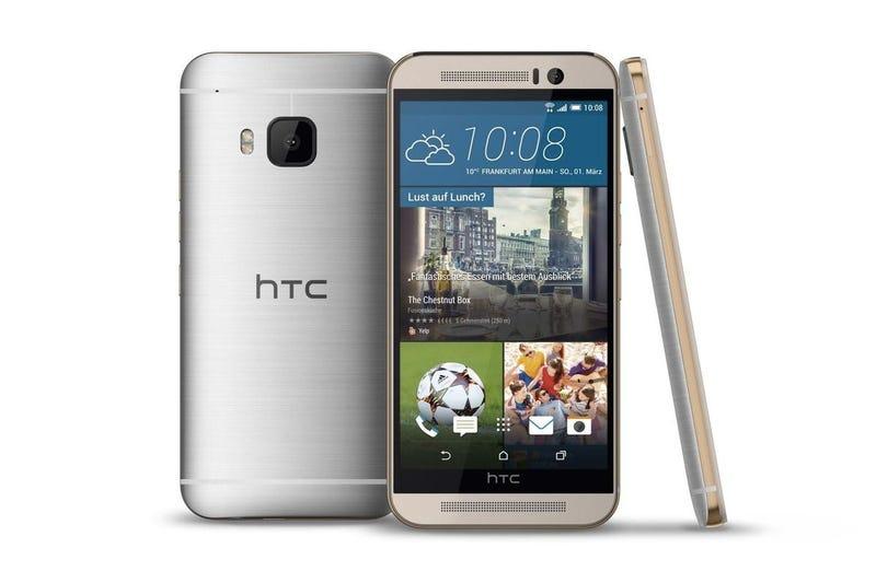 Illustration for article titled Todo lo que se conoce sobre el nuevo HTC One (actualizado)