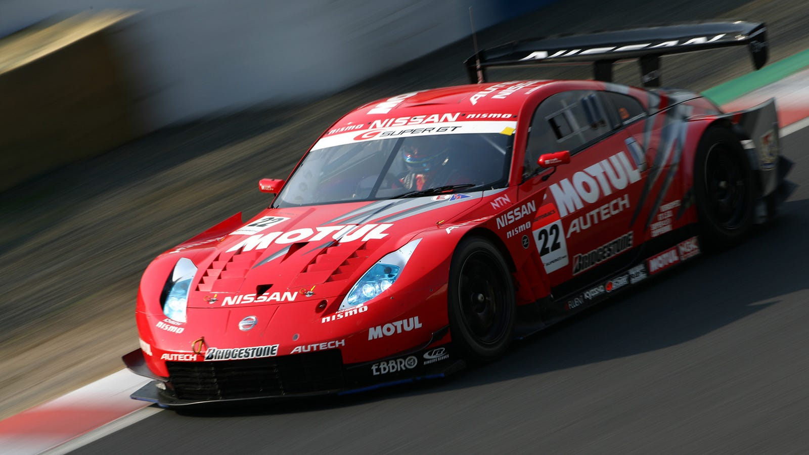 This Is A 2006 Nissan 350Z That Raced In The Top GT500 Rung Of Japanu0027s SUPER  GT Touring Car Series. Itu0027s Like A Regular 350Z, Only Completely Different.