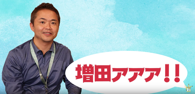 Illustration for article titled Junichi Masuda Reminds People: Game Freak Makes The Pokémon Games