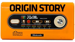 Illustration for article titled Nintendo's First Console Is One You've Never Played