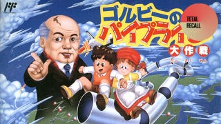 Illustration for article titled There was a Famicom Game About the Leader of the Soviet Union