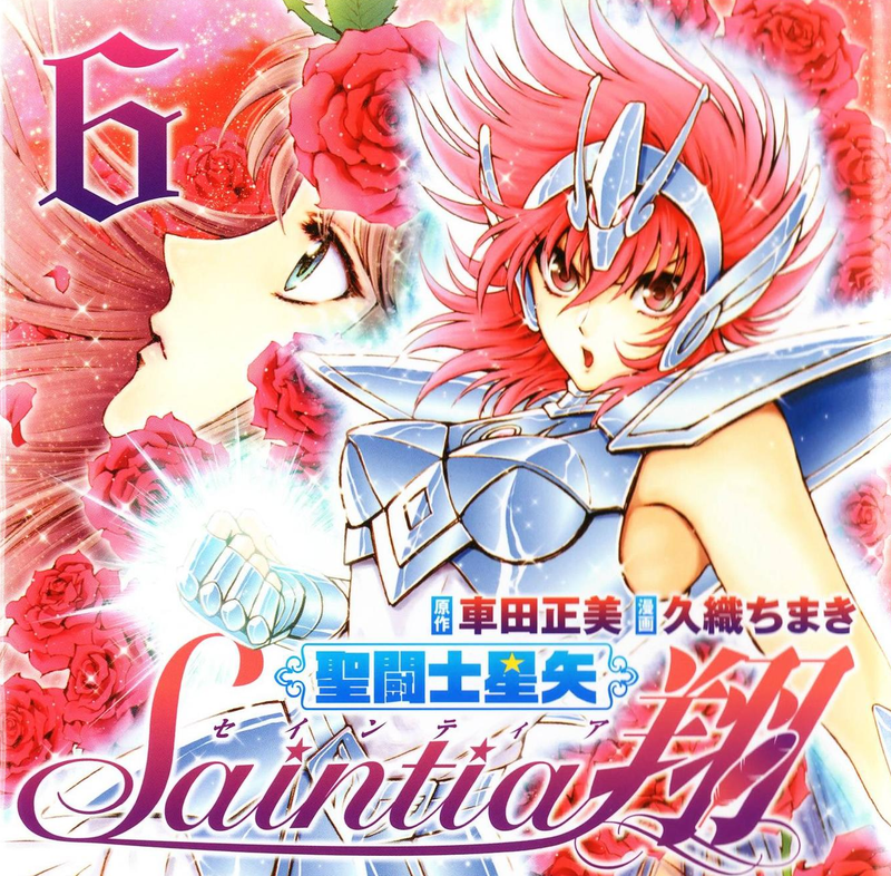 Illustration for article titled In the Latest Chapter Of... Saintia Sho (Ch.28)