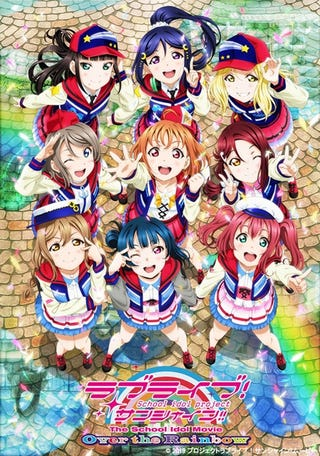 Illustration for article titled Here it is the new trailer of Love Live!  Sunshine!! Movie