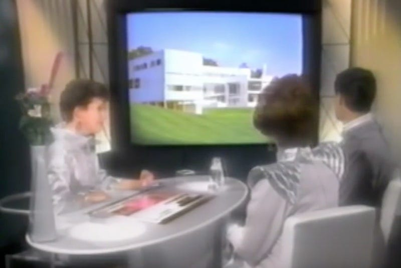 Illustration for article titled Video From 1991 Imagines What Real Estate Agents of the Future Might Look Like