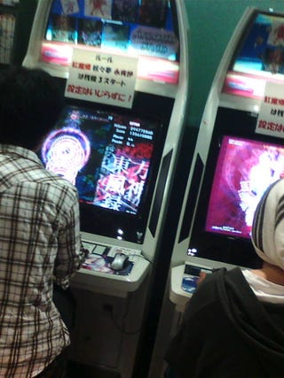 Illustration for article titled A PC Game So Popular, It's Appearing in Japanese Arcades