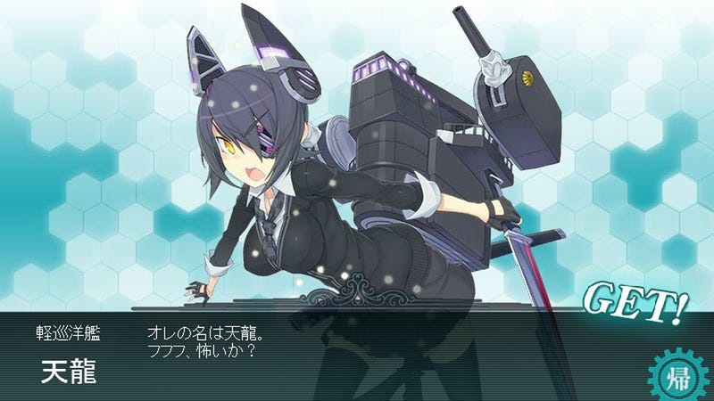 Illustration for article titled Popular Online Game Features Battleships as Anime Girls