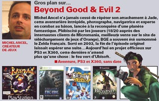 Illustration for article titled Beyond Good & Evil 2 Is For PS3, 360