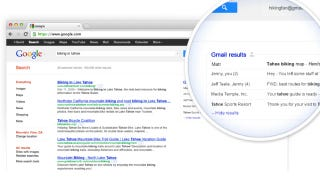 Illustration for article titled Search Gmail and The Web at The Same Time—Sign Up for Google's Field Trial Now