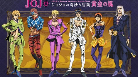 Why You Should Watch JoJo's Bizarre Adventure
