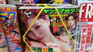 Illustration for article titled Magazine with Scandalous Photo Goes on Sale in Japan