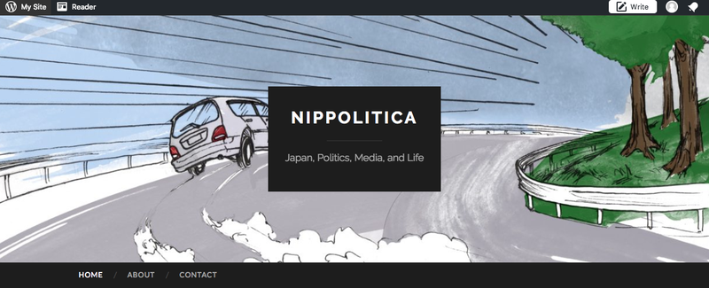 Illustration for article titled What do you want me to write about on Nippolitica?