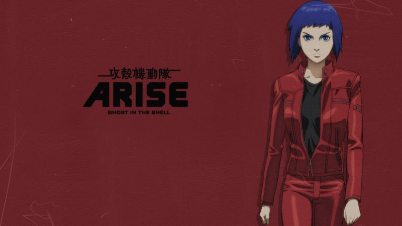 Illustration for article titled Ghost in the Shell: Arise is streaming