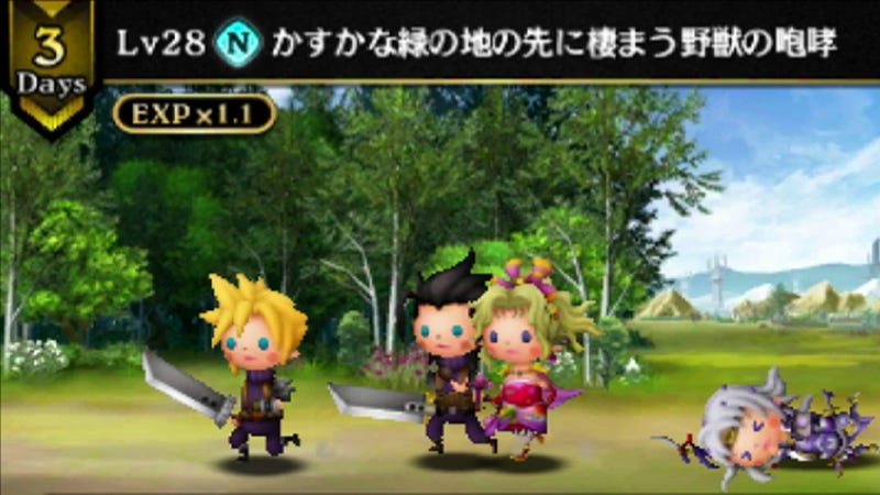 Illustration for article titled What's New in Theatrhythm: Curtain Call