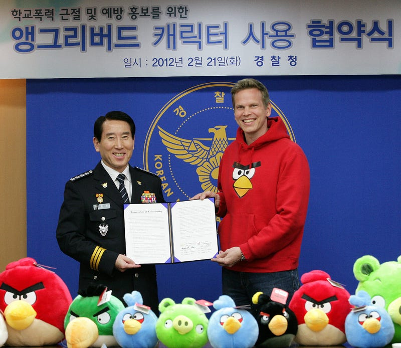 Illustration for article titled Korean Police Flinging Angry Birds at School Violence
