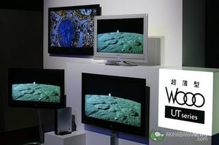 Illustration for article titled Hitachi Release Specs of Its Ultra-Thin Woo TV With Wireless Main Unit