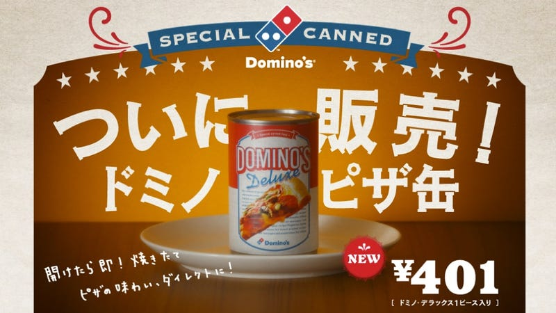 Illustration for article titled April Fool's Day in Japan Brings Us a Truly Wonderful Pizza Product. Shame It's Fake.
