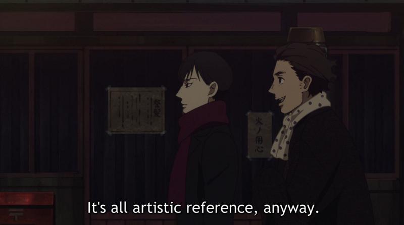 Illustration for article titled Showa Genroku Rakugo Shinju Episode 04