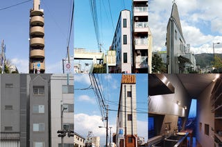 Illustration for article titled The Slimmest Houses On Earth Are Made In Japan