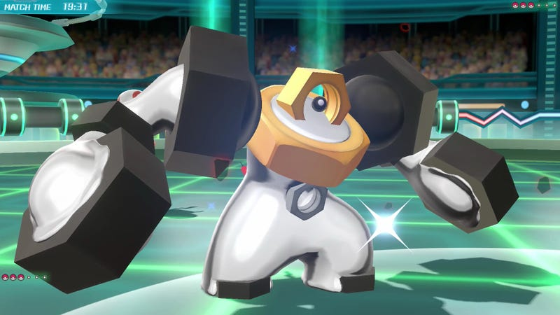 Illustration for article titled Meltan Revealed To Be The First Mythical Pokémon That Evolves (Into An Absolute Unit)