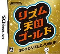Illustration for article titled Blue Dragon DS Lands In Japan, Japan Doesn't Care