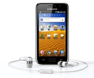 Illustration for article titled Samsung's Full-Power Galaxy Player Will Be At CES 2011
