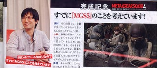 """Illustration for article titled Kojima Is """"Thinking"""" About Metal Gear Solid 5"""
