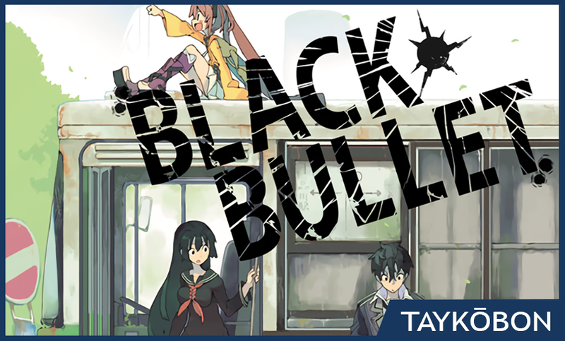 Illustration for article titled Black Bullet Vol. 3 - Manga Review