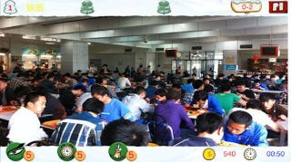 "Illustration for article titled Chinese University Students Turn Swear Term Into Game of ""Where's Waldo?"""