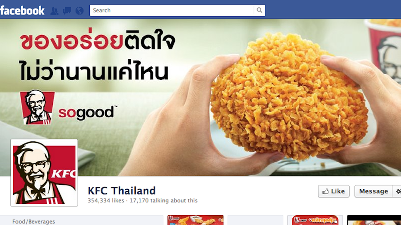 Illustration for article titled KFC Thailand Exploits Tsunami to Sell Terror Chicken on Facebook