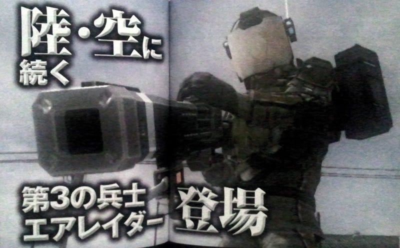 Illustration for article titled In Earth Defense Force, This Guy Calls in Air Strikes